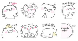 GU_Cat