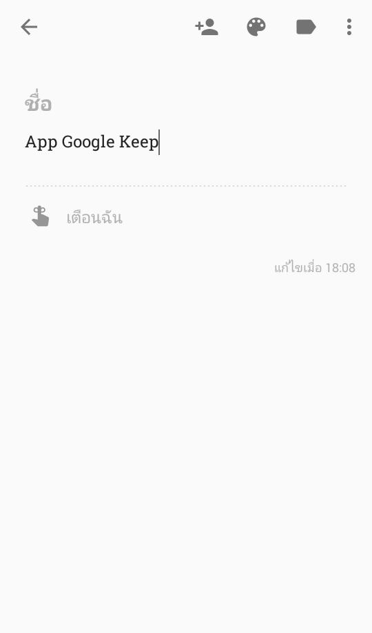 Screenshot_2016-01-22-18-08-26
