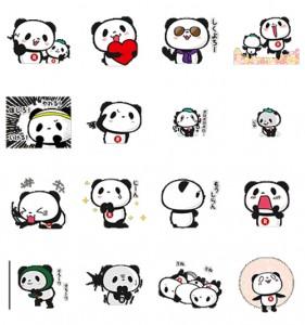 Shopping_Panda