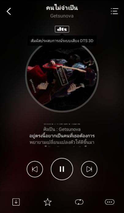 joox-music08