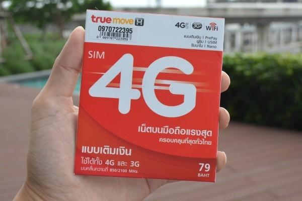 โปรย้ายค่าย TrueMove H เพิ่มเพียง 90 บาท รับมือถือ 3G ฟรี!