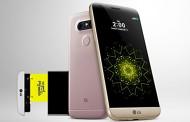 เปิดตัว LG G5 สมาร์ทโฟนดีไซต์เก๋ สามารถถอดแบตเตอรี่ที่ด้านล่างของเครื่องได้!!