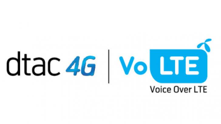 ดีแทคเปิดใช้งาน 4G Calling หรือ VolTE บน iPhone ได้แล้ววันนี้