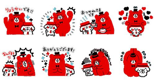 Akagi_san