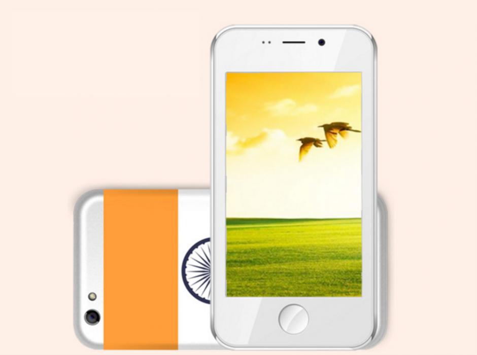 มีจริง! สมาร์ทโฟนถูกที่สุดในโลก ราคาเพียง 130 บาท