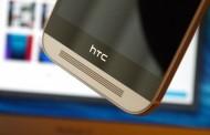 สมาร์ทโฟนใหม่ HTC One M10 ดูยังไงก็คล้าย iPhone อยู่ดี