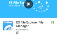 ES File Explorer File Manage แอฟจัดการไฟล์ที่คุณต้องลอง!!