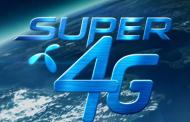 Dtac ทุ่ม 70,000 ล้านบาท อัดโครงการ Super 4G