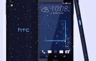 ข่าวหลุด HTC A16 อาจจะเปิดตัวในเร็ววันแถมยังราคาถูกอีกด้วย