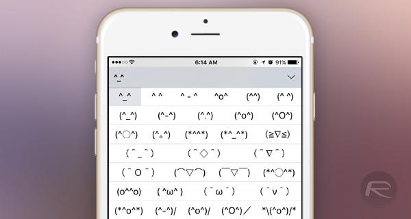 ขั้นตอนการเปิดใช้แป้นพิมพ์ Emoticon ที่ถูกซ่อนไว้บน iPhone หรือ iPad ของคุณ