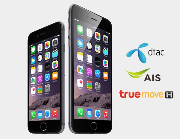 เลือกใช้แพคเกจอินเตอร์เน็ต 3G/4G บนสมาร์ทโฟนอย่างไรให้คุ้มค่ามากที่สุด?