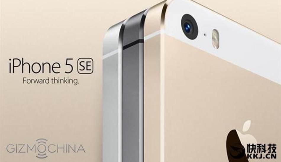 ข่าวลือ iPhone 5SE อาจมีความจุเพียง 16 GB เท่านั้น