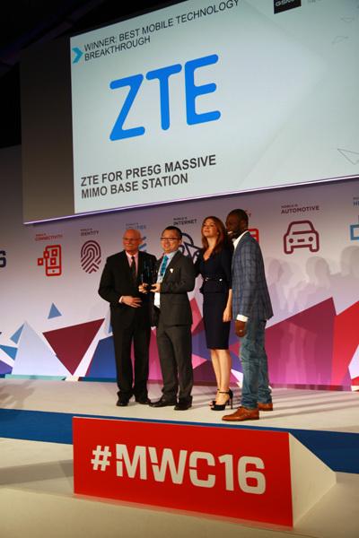 ZTE คว้า 4 รางวัลยอดเยี่ยมในงาน Mobile World Congress 2016