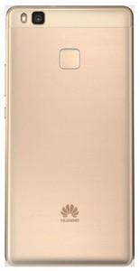 Alleged-Huawei-P9-Lite-renders (1)