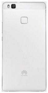 Alleged-Huawei-P9-Lite-renders