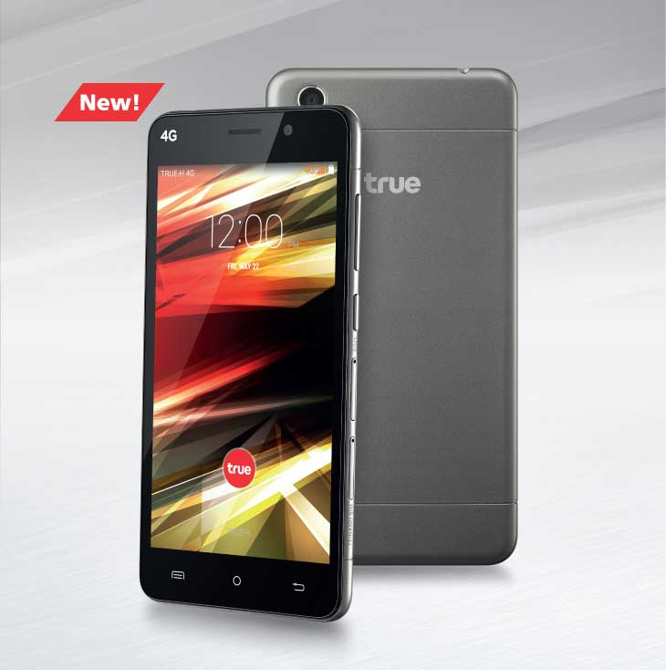 True Move H มีโปรโมชั่นและแพ็กเกจดีๆสำหรับผู้ที่สนใจสมาร์ทโฟน  True SMART 4G Series