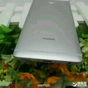 Pictures-of-the-unannounced-Huawei-P9 (5)