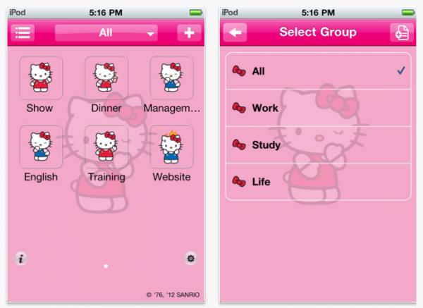 จดบันทึกด้วยสมุดบันทึกลายน่ารักจาก Sanrio ด้วยแอพ Memo–My Melody & Sanrio Friends
