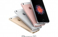 ไขข้อสงสัย คำว่า SE ของ iPhone SE มีความหมายว่าอย่างไร