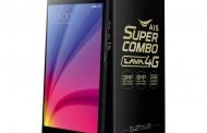 AIS Super Combo LAVA 4G A2  สมาร์ทโฟน พร้อมโปรโมชั่นและแพ็จเกจเสริมสุดแรงจาก AIS
