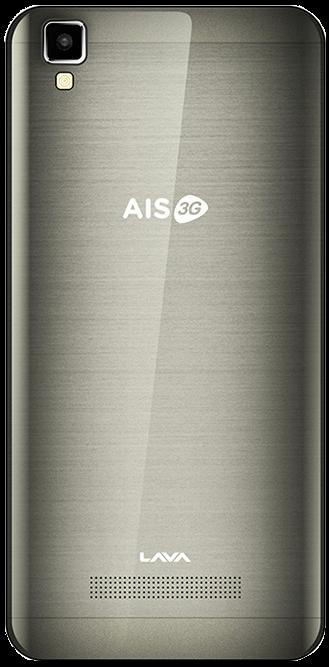 ais-lava-pro-4.5