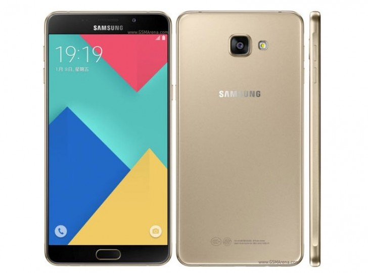 Samsung ประกาศเปิดตัว Galaxy A9 Pro ในประเทศจีน