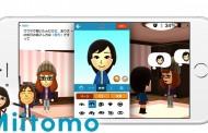 Miitomo แอพพลิชั่นแรกจากนินเทนโด บริษัทวิดีโอเกมสัญชาติญี่ปุ่น