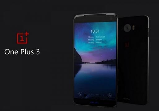 ข่าวลือ OnePlus 3 จะเปิดตัวในวันที่ 7 เมษายนนี้ จาก AnTuTu