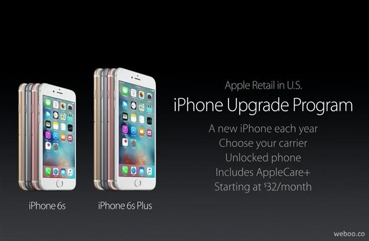 Apple เปิดให้บริการผ่อนครบปีรับ iPhone รุ่นใหม่ที่แล้วที่ Apple Online Store ประเทศสหรัฐอเมริกา
