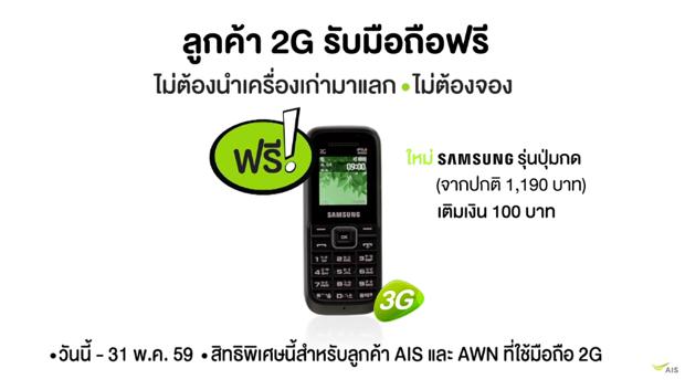 I4pu545