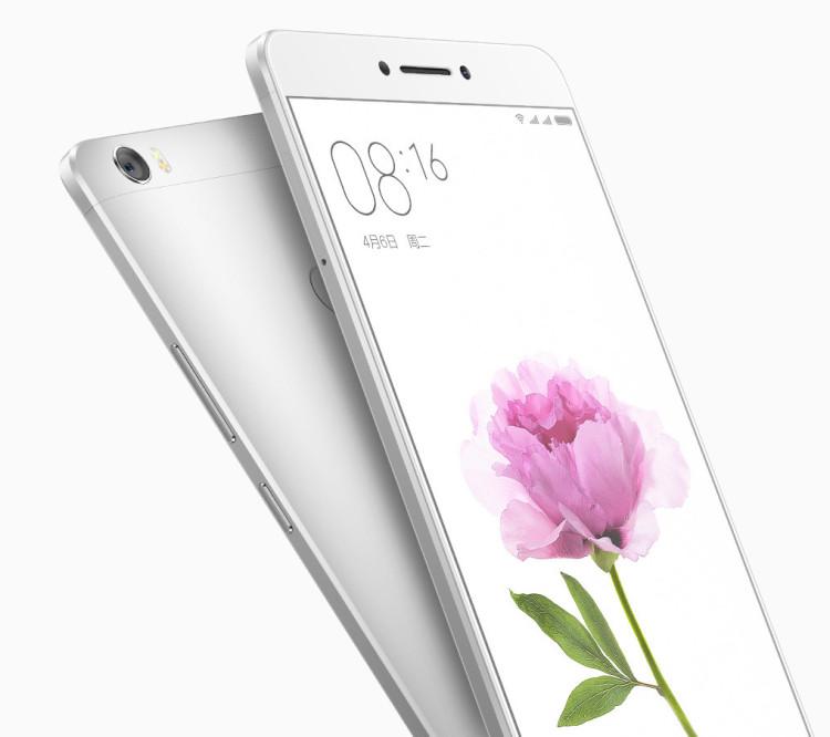Xiaomi-Mi-Max-2-1017x903x-750x666