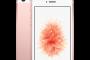 TP-LINK Neffos C5L สมาร์ทโฟนสเปคดี หน้าจอขนาด 4.5 นิ้ว ราคาสบายกระเป๋า เพียว 2,999 บาท