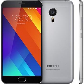 Meizu MX6 สมาร์ทโฟนใหม่!! พร้อมประกาศเปิดตัวอย่างเป็นทางการ ในวันที่ 20 มิถุนายน