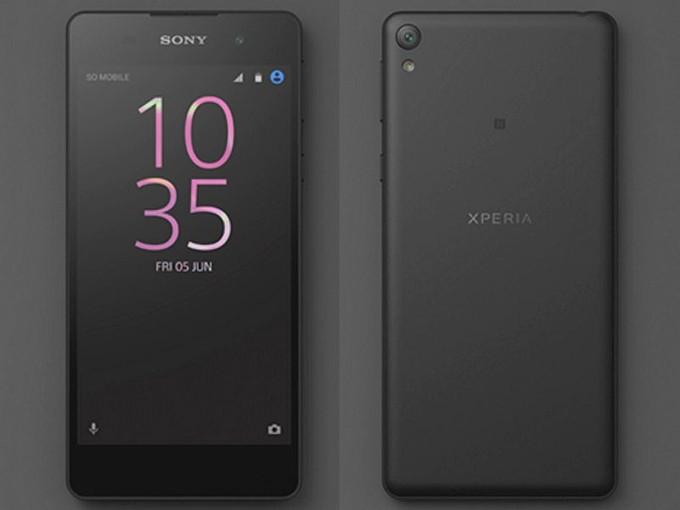 Sony ปล่อยภาพและข้อมูลล่าสุดของ Sony Xperia E5 ออกมาโดยไม่ได้ตั้งใจ!