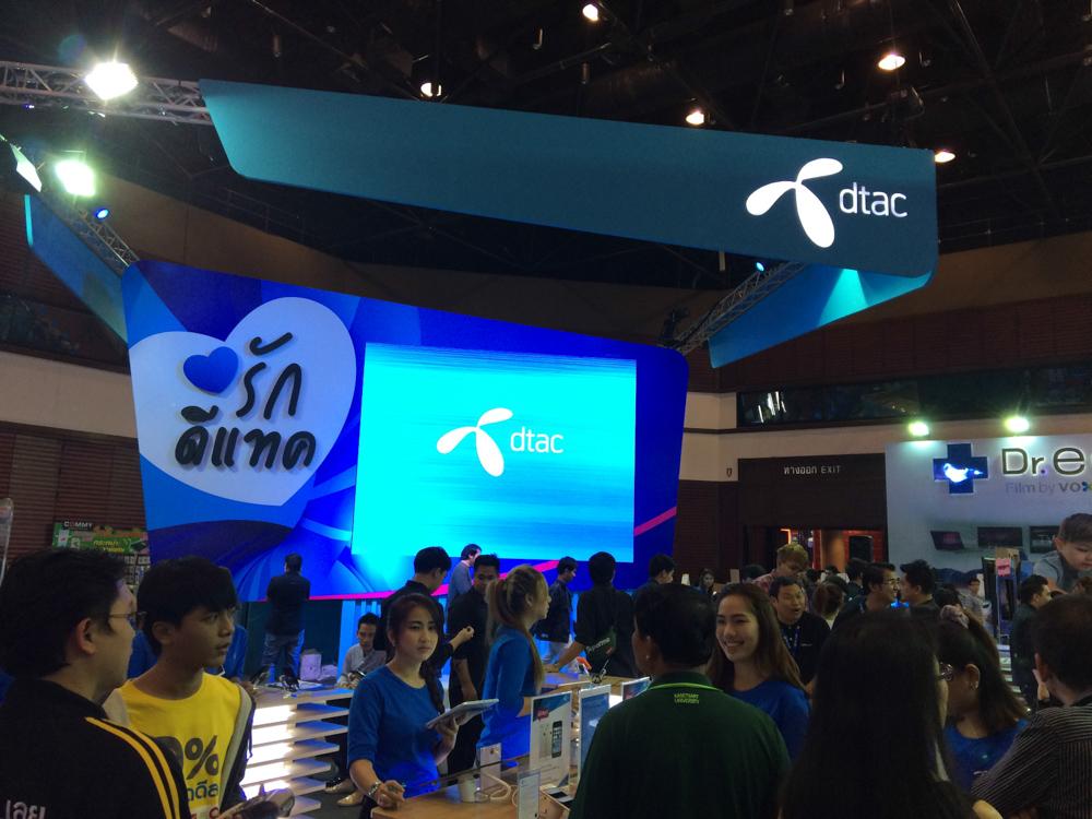 ประเดิมงาน Thailand Mobile Expo 2016 กับโปร