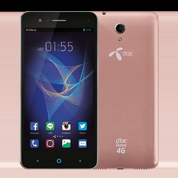 dtac Phone M1 สมาร์ทโฟนสเปคแรงถึงใจ หน้าจอใหญ่ 5 นิ้ว ราคาเพียง 3,490 บาท พร้อมสิทธิพิเศษอีกมากมาย