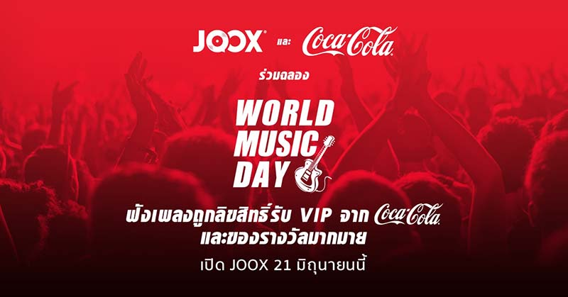 JOOX-World-Music-Day-2016-FINAL
