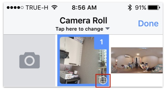 how-to-take-and-post-facebook-360-degree-picture-from-iphone-ipad-5