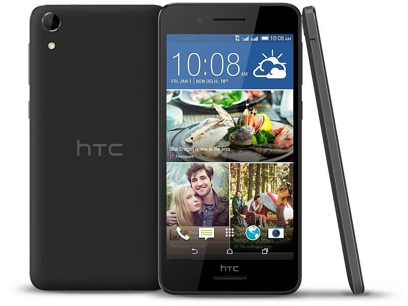 เปิดตัว HTC DESIRE 728 DUAL SIM ในไทยพร้อมราคาพิเศษ