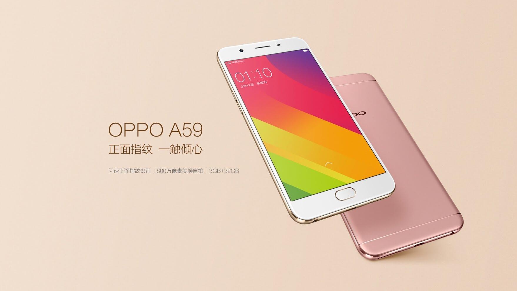 เปิดตัว Oppo A59 สมาร์ทโฟนระดับกลาง สเปคดี ราคาไม่ถึงหมื่น