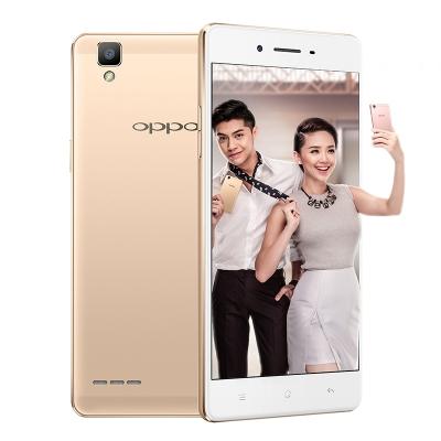 OPPO F1 สมาร์ทโฟนของคนรักการเซลฟี่ ลดราคาจากปกติ 8,990 บาท เหลือเพียง 7,990 บาท