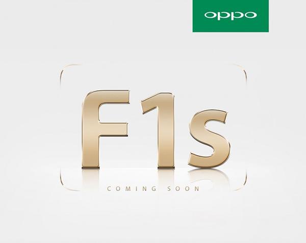 OPPO เตรียมเปิดตัว OPPO F1s สมาร์ทโฟนใหม่ในตระกูล F1  เร็วๆนี้