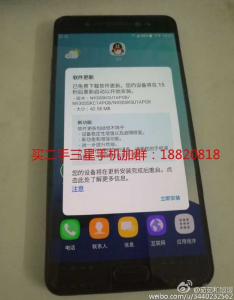 Photos-show-the-Samsung-Galaxy-Note-7-receiving-a-security-update-4GB-of-RAM-is-confirmed