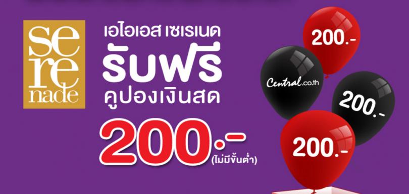 banner-810x385