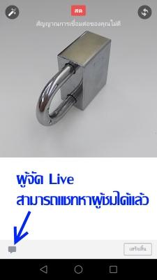 facebook-live-filter-04
