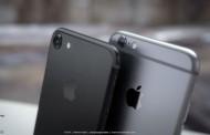 หลุดคลิป iPhone 7 (ไอโฟน 7)