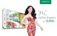 OPPO ประเทศไทยเปิดตัว OPPO F1s สมาร์ทโฟนของคนชอบเซลฟี่ มาพร้อมกล้องหน้า 16 ล้านพิกเซล สั่งจอง OPPO F1s  ตั้งแต่วันนี้-15 ส.ค. 59 รับทันที Premium Giftbox Set!!