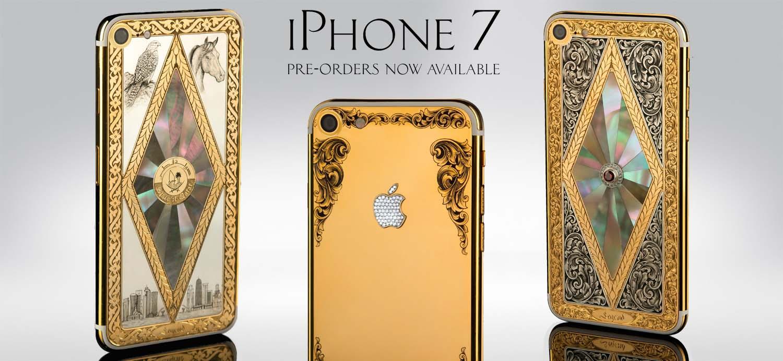 เปิดจองแล้ว! iPhone 7 และ iPhone 7 Plus รุ่นพิเศษสุดหรูหรา พร้อมตัวเครื่องทองคำแท้ 24K ประดับตกแต่งด้วยอัญมณีราคาแพง