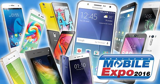 4g-smartphone1