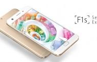 OPPO เปิดตัว OPPO F1s สมาร์ทโฟนของคนรักการเซลฟี่ ที่มาพร้อม 16 ล้านพิกเซล บนหน้า 5.5 นิ้ว พร้อมแบตเตอรี่ 3,075mAh